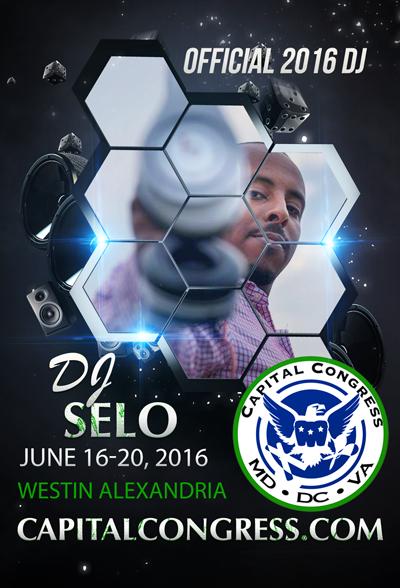 2016-DJ-Selo